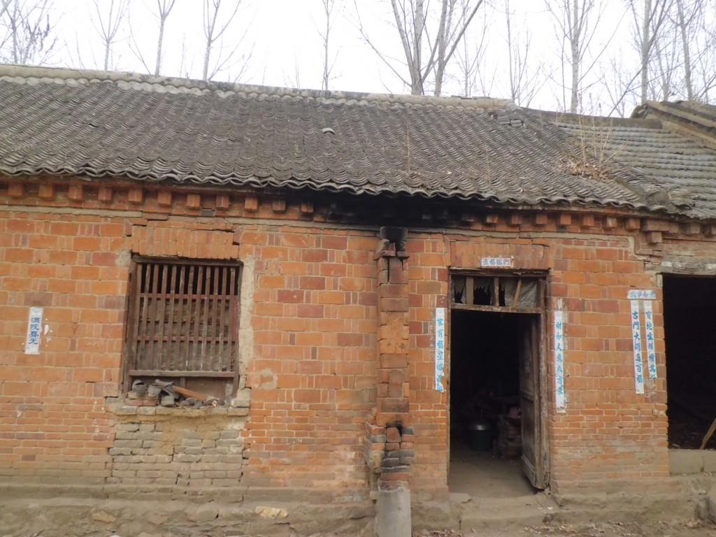 河南农村灶台设计图